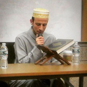 Daily Quran Recitation